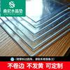 桑尼透明餐桌垫软玻璃防水防烫桌布塑料胶垫水晶板磨砂茶几垫PVC