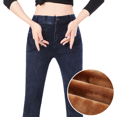 High waist jeans female winter plus velvet trousers feet thick black big yards warm tight Slim pencil pants
