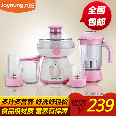 Joyoung / Joyoung JYZ-B521 electric juicer juice machine home-cooking machine Xinjiang package