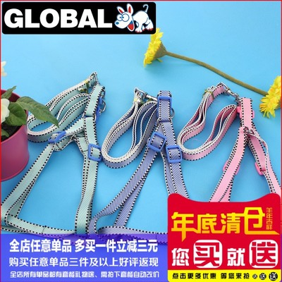 Striped pet leash dog harness with a small set of small dog leash dog harness dog rope chain supplies
