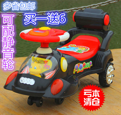 Clearance children's toy cars for children shilly car with music free postage Children Scooter baby swing car flashing lights