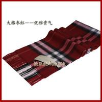 2014韩国版秋冬季加厚保暖男士格子纯羊绒围巾羊毛线围脖女枣红色