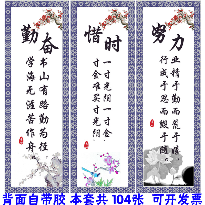 {12字励志名人名言}.