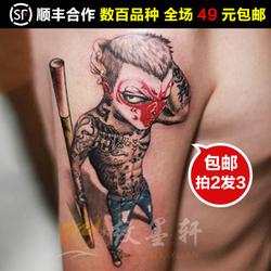 纹墨轩独家花臂大图纹身贴 社会猴 孙悟空 忠义猴子防水纹身贴纸图片