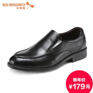 红蜻蜓皮鞋 男士真皮商务休闲鞋 2015秋冬新款低帮套脚牛皮男鞋子