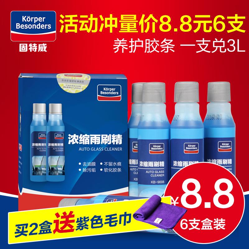【9.23白菜价】福利,淘宝天猫白菜价商品汇总