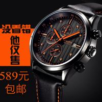 正品瑞士男手表运动品牌男士名表手表 学生石英表