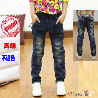Boy jeans Dongkuan warm clothing for children plus thick velvet trousers pants tide 2014 fall and winter clothes winter