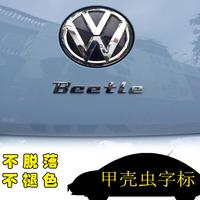 大众甲壳虫Beetle车标字标 甲壳虫改装尾标beetle装饰贴标