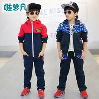 男童秋装加绒两件套2016新款7小学生秋季运动服9大童男装休闲套装