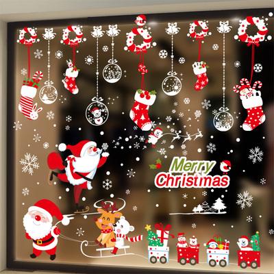 新年圣诞节装饰品挂饰墙贴画玻璃橱窗贴纸窗户礼物圣诞老人雪花树