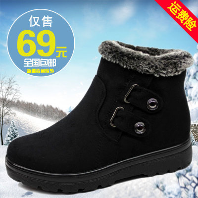 Old Beijing shoes cotton shoes winter shoes winter boots genuine female models female models 4142 yards elderly mother shoes