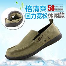 回力男鞋帆布鞋男夏季一脚蹬懒人鞋爸爸鞋男士休闲鞋老北京布鞋男图片