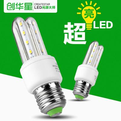 超亮U型家用室内LED节能灯灯泡 拍下6.9元起包邮