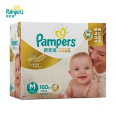 【天猫超市】帮宝适 全新特级棉柔M160片 纸尿裤 尿不湿