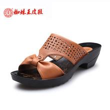 蜘蛛王正品女鞋时尚甜美凉拖镂空花纹露趾坡跟单鞋适用瘦脚女拖鞋图片