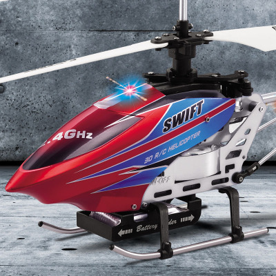 Di Feida F162 four-channel 2.4G remote control airplane model aircraft shatterproof alloy helicopter charging children's toys