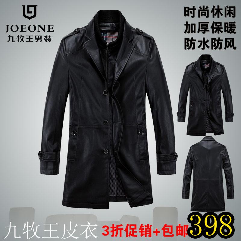2014新款九牧王男士皮衣真皮風衣中長款冬季外套男裝單排扣皮大衣圖片