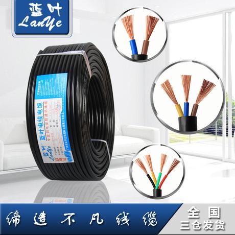 2芯电缆线铜