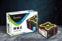 雅驰网咖王600WS 台式机电脑PC主机游戏电源批发 加长背部走线