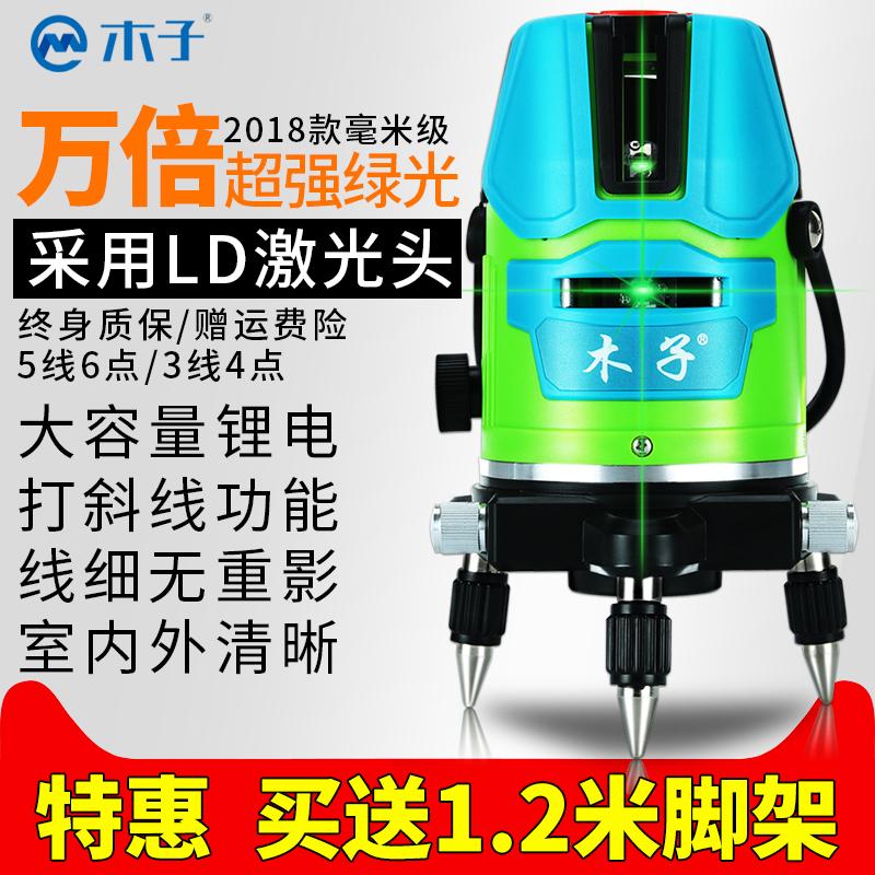 木子高精度自动打线绿光水平仪激光十字25红外线强光投线平水仪