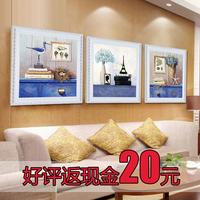 客厅装饰画 现代欧式田园有框画沙发背景墙壁挂画 卧室三联画简约