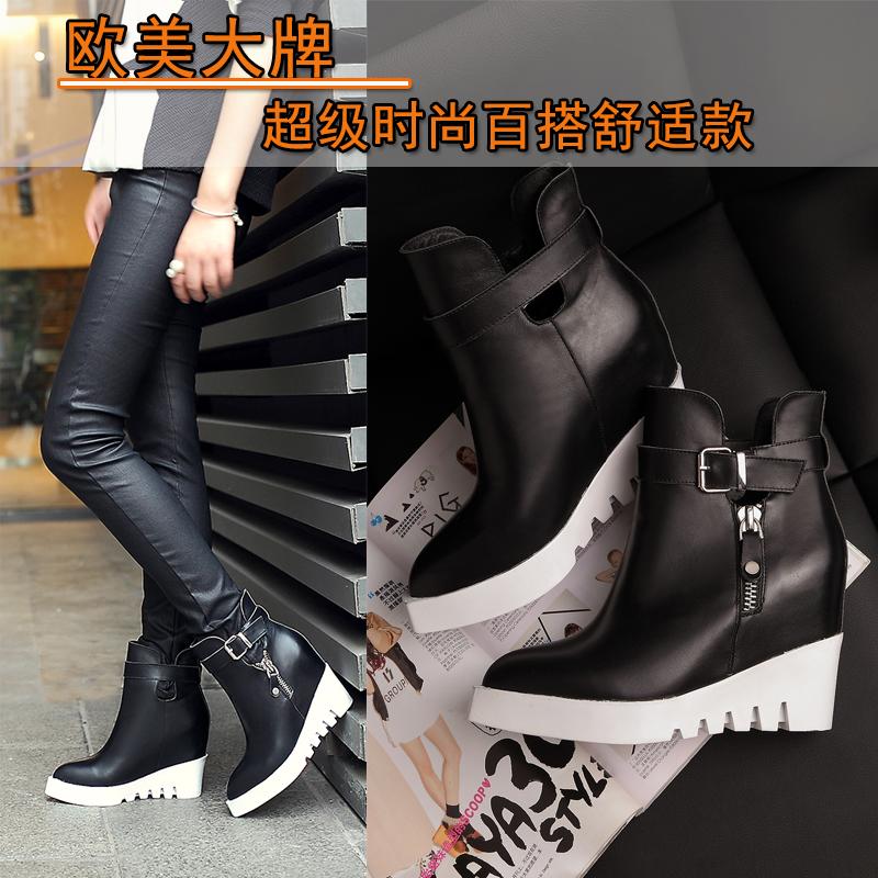 МУ ne осень/зима 2014 новый кожа платформа клинья обувь платформы пятки женщин увеличилась за Мартин сапоги