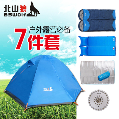Kitayama wolf outdoor camping tent packages suite double bunk camping wild winter wind storm proof couple