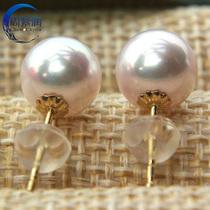 天然AKOYA日本真海水珍珠耳钉耳环镜面光纯18K金银 经典正品珠宝