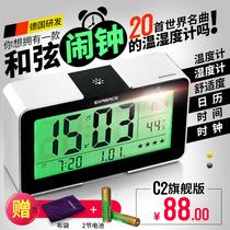 逸品博洋室内温湿度计高精度婴儿房温度计家用湿度计音乐闹钟背光