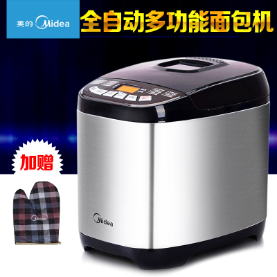Electric City Midea / beauty AHS20AC-PASY toaster household automatic 2 pounds bulk shipping