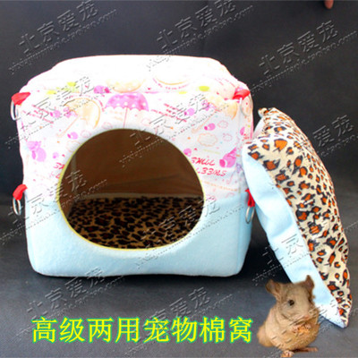 Advanced dual warm thick cotton pet chinchillas squirrel nest of young rabbits mink and other applicable shipping hammock with cushions
