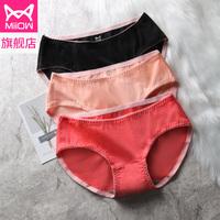 猫人3条装精梳棉质面料女士内裤 性感健康中腰大码纯棉裆三角裤