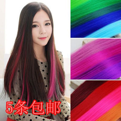 Full package mail Japanese harajuku fluorescent color highlights dye hair piece can perm can cut off hairpin wig pills