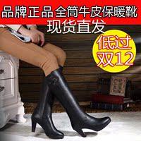 2015秋冬新款真皮靴子女高跟中筒靴圆头马丁靴粗跟长靴显瘦女鞋
