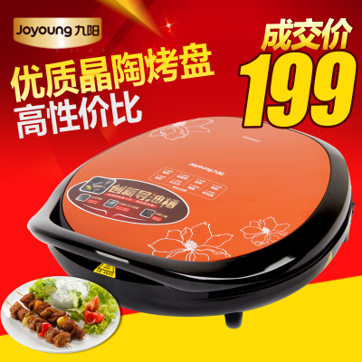 Joyoung / nine electropositive JK-32K09 baking pan suspended two-sided grill machine pancake machine heating genuine special