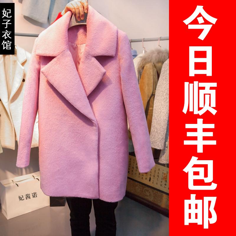 Шерстяное Пальто Купить