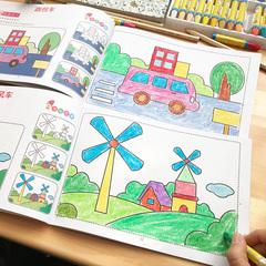 幼儿童涂色书宝宝学画画本 3-4-5-6岁幼儿园启蒙涂鸦填色本绘画书