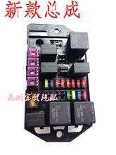 Authentic original chery QQ/QQ3 / A1 / QQ6 central electric box front electrical fuse box electrical box