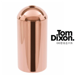 正品香港 TOM DIXON BREW COFFEE CADY 铜质咖啡罐