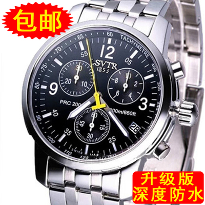 Authentic Korean steel men's watch men waterproof non-automatic mechanical watch fashion ladies watches couple Commerce