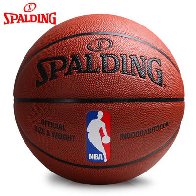 Package SF Spalding NBA basketball outdoor wear-resistant PU leather basketball on the 7th ball cement lanqiu64-288