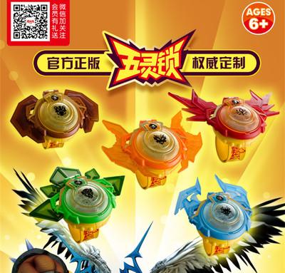 Pig Man Zaojiao Sinology English songs lighting functions infant educational toys