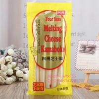 日本进口香港代购四洲芝士火腿肠零食即食烤肠 120g包装香肠5条装