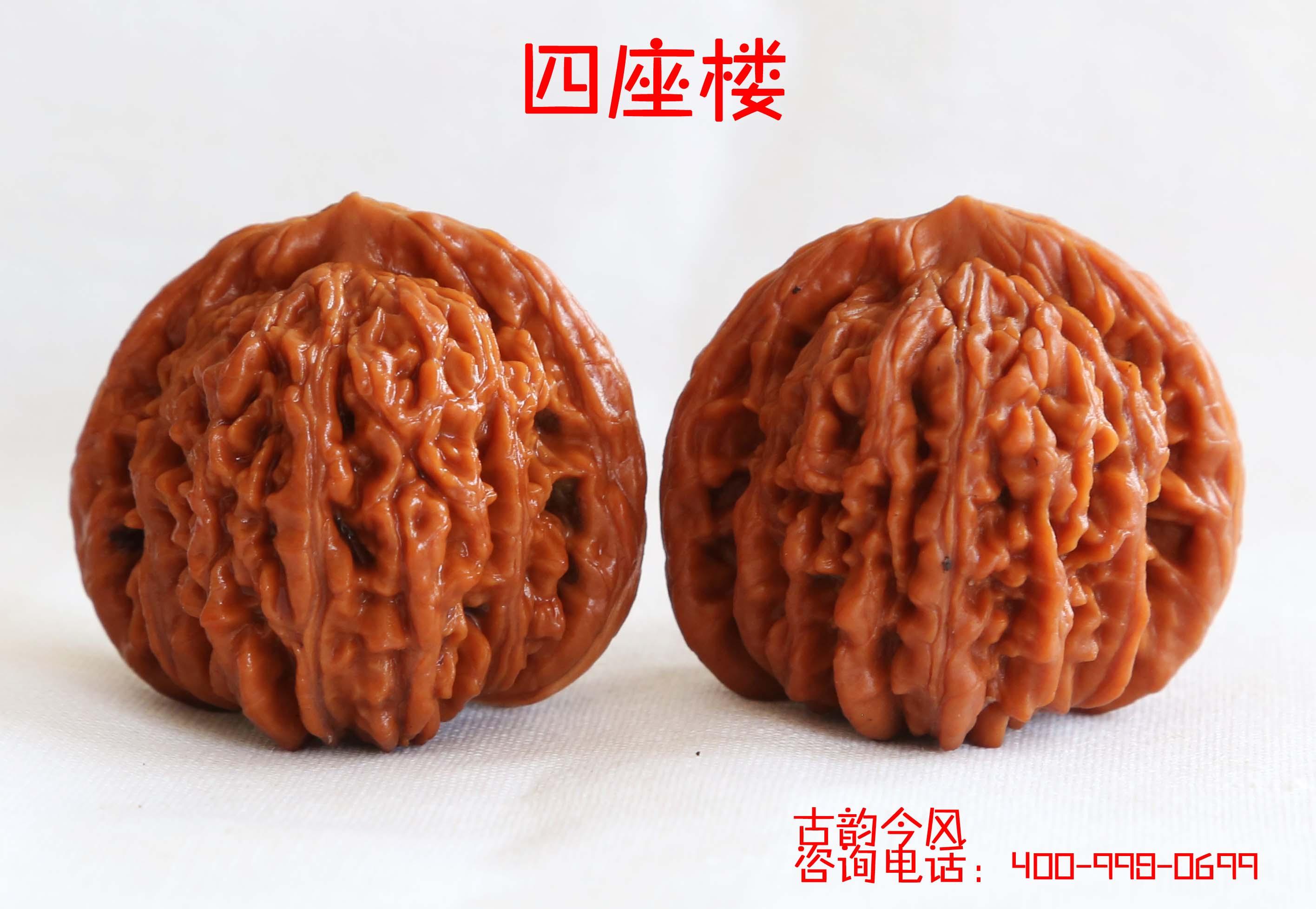 Резьба по скорлупе грецкого ореха Специальные прямые Lai Shui wenwan орех звезда Apple сад львиная голова плиты перекрытия