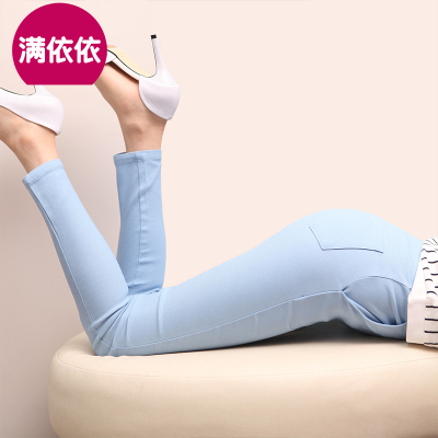 Miss Han Ban 2014 new winter jeans Slim thin large size women's boots pants pencil pants pants feet