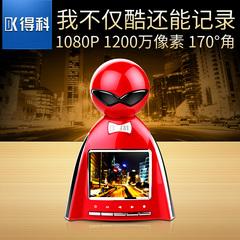得科 683A行车记录仪1080P高清夜视170广角停车监控