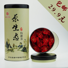 Authentic anxi oolong tea oil scraper Super autumn tea tieguanyin canned 175 g special package mail