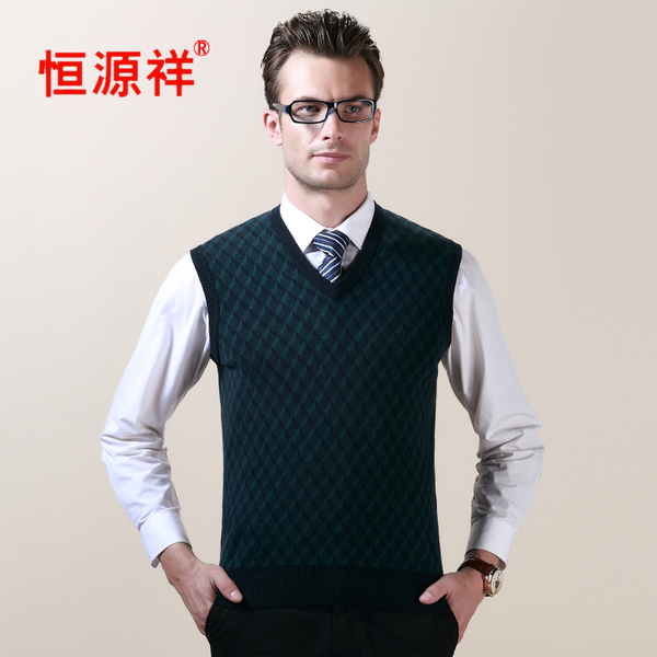 Heng Yuan Xiang wool vest men's V-neck wool sweater vest Dongkuan business men sleeveless sweater vest