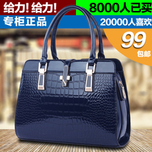 Ms middle-aged female bag bag 2014 new tide handbag qiu dong bag shell aslant single shoulder bag
